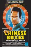 Chinese Boxes - Drogenhölle Berlin (DVD+R)